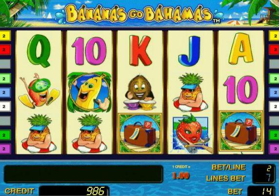 Как устроен игровой автомат (выиграть джекпот)?