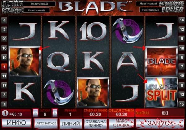 игровой автомат Blade Блэйд