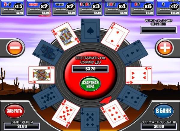 риск игра игровой автомат