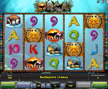 Играть в игровые автоматы касатки выделяется на фоне остальных казино за