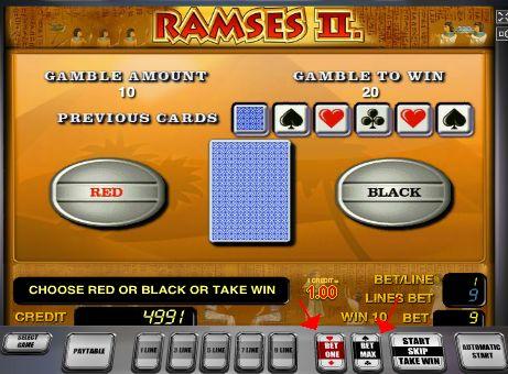 онлайн слот Рамзес 2 Делюкс