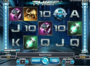игровой автомат Вор